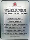 Placa de inauguração do posto de atendimento da defesa agropecuária na CEAGESP.